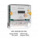 Трехфазный MTX 3G20.DD.3Z3-CD4