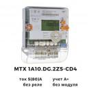 Однофазный счетчик MTX 1A10.DG.2Z5-CD4