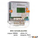Однофазный MTX 1A10.DG.2L5-PD4