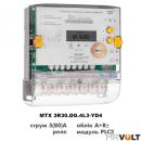 Трёхфазный MTX 3R30.DG.4L3-YD4