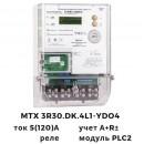 Трёхфазный счетчик MTX 3R30.DK.4L1-YDO4