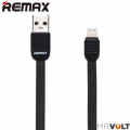 "Кабель Remax USB ""Lightning Puff RC-045i"", 1м"